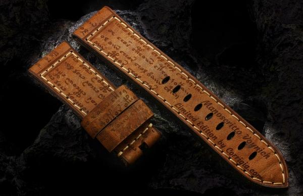Manoscritto Voynich Custom - Fire Brown