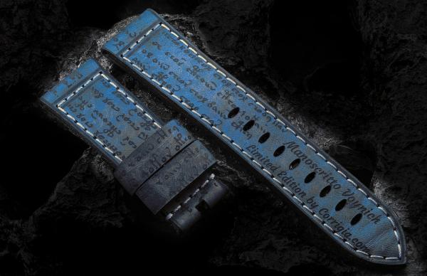 Manoscritto Voynich Custom - Blue
